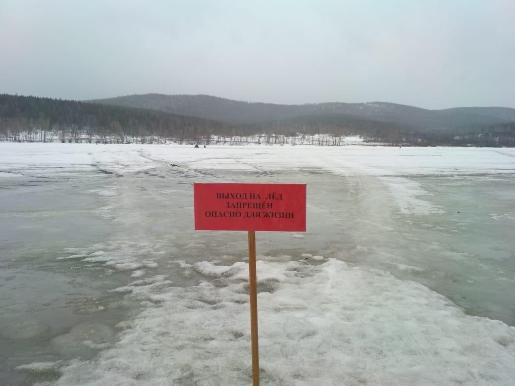 Сезон провалившихся на весеннем льду открыт