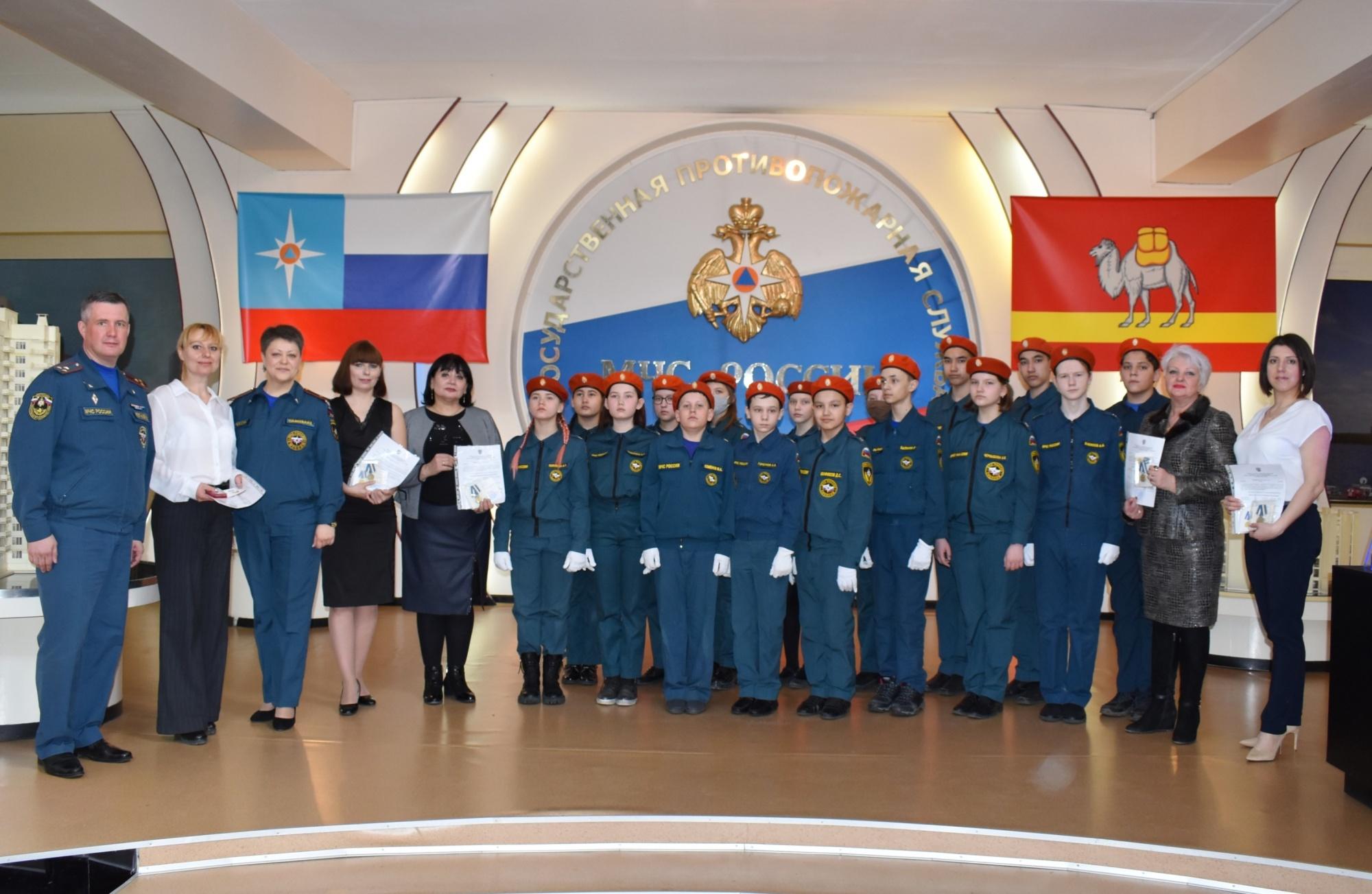 Челябинские учителя получили медали МЧС России